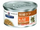 【k/d】 チキン&野菜入りシチュー
