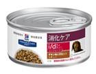 消化ケア【i/d】コンフォート チキン&野菜入りシチュー