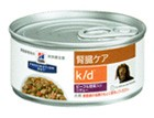 【k/d】 ビーフ&野菜入りシチュー
