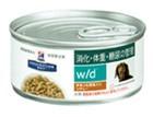 【w/d】 チキン&野菜入りシチュー