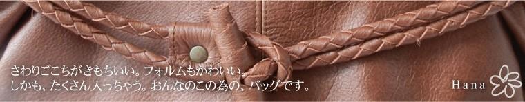 使いやすくてカワイイ♪【Hana M】