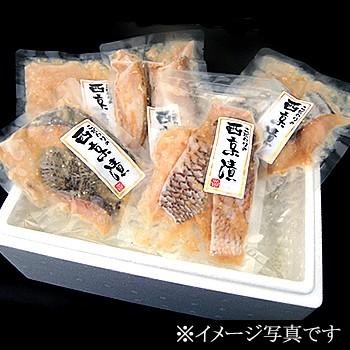 地物魚の西京漬け5種類詰合せ