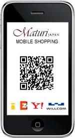 http://shp.mobile.yahoo.co.jp/p/store/maturi-japan/