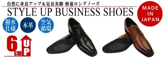 Maturi shoes