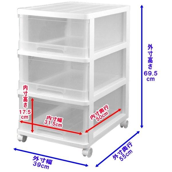 e2a8635816 深型の引き出しが3段ですのでたっぷり収納できます♪ 引き出しは収納品が見えやすいクリア ...