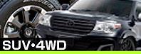 SUV・4WD
