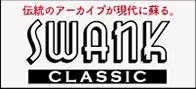 SWANK classic