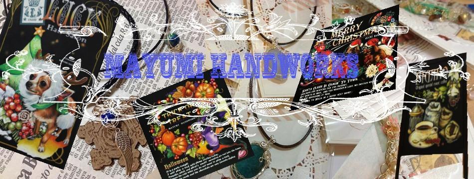 MAYUMI HANDWORKS Yahooショップ店