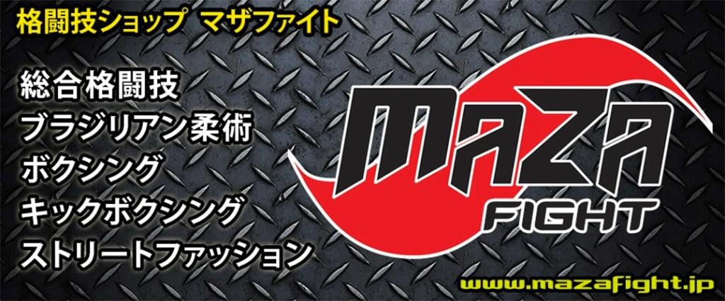 格闘技ショップ「マザファイト」