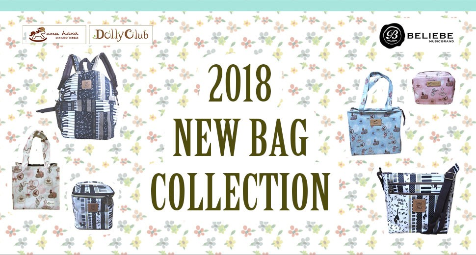 2018 new bag collection