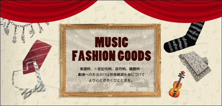 MUSIC FASHION GOODS