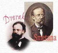 チェコの二大音楽家