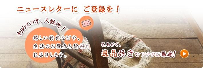 ◆特産品ギフト