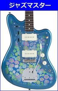 エレキギターの選び方ジャズマスター