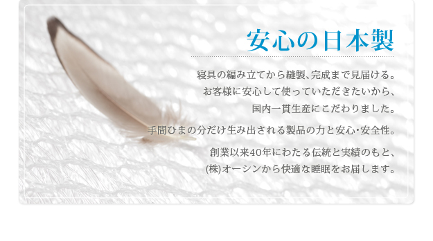 新構造エアーマットレス エアレスト365 セミダブル 120×200cm 高反発 マットレス 洗える 日本製 12600002