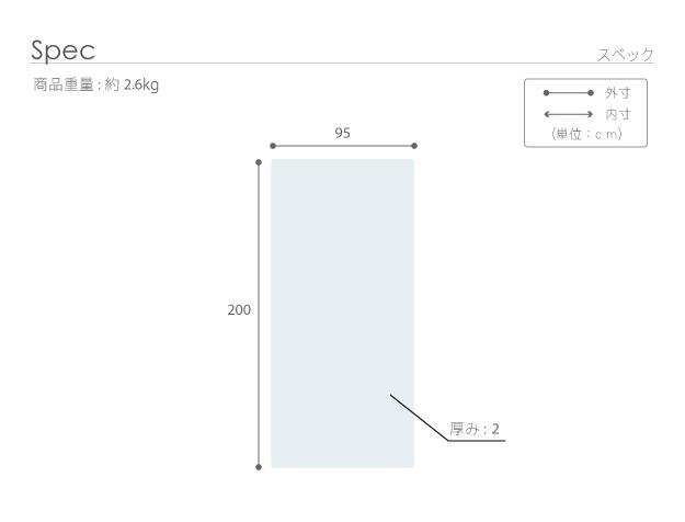 新構造エアーマットレス エアレスト365 ポータブル 95×200cm 高反発 マットレス 洗える 日本製 12600005