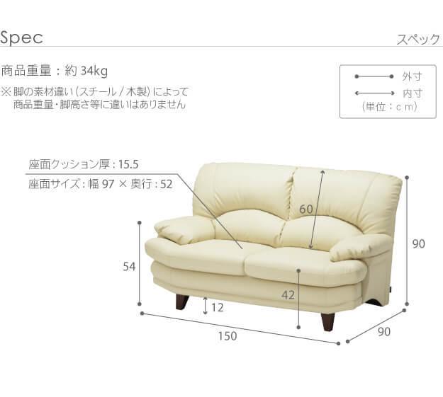 ソファ 二人掛け イージーポップ ハイバックソファ カラー 2人掛け 合皮 組立設置サービス付 33200012