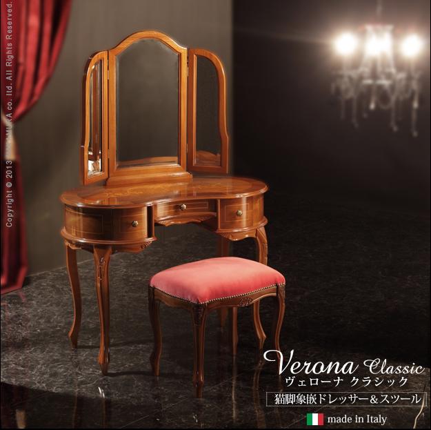 世界の古家具で自宅をコーディネート! 国別おすすめアンティーク&ヴィンテージ
