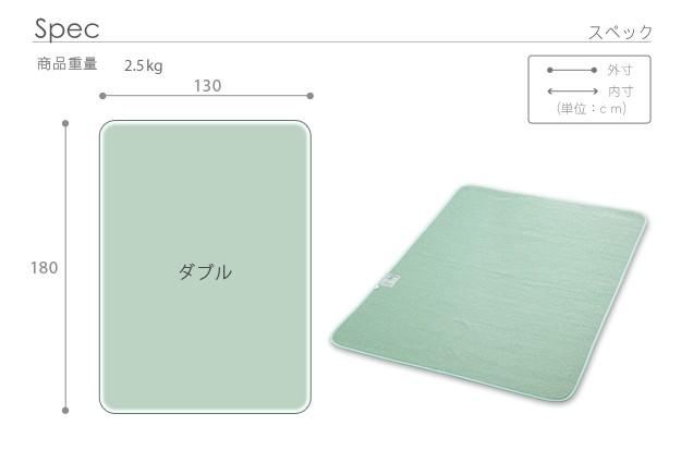 除湿シート 除湿マット 湿度調整マット 調湿くん ダブル 130×180cm 洗える 71200003