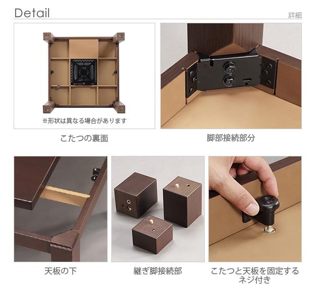 こたつ ダイニングテーブル 6段階に高さ調節できるダイニングこたつ 〔スクット〕 80x80cm こたつ本体のみ 正方形 g0100117