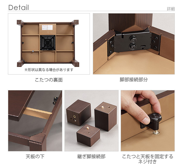 こたつ ダイニングテーブル 6段階に高さ調節できるダイニングこたつ 〔スクット〕 105x80cm こたつ本体のみ 長方形 g0100118
