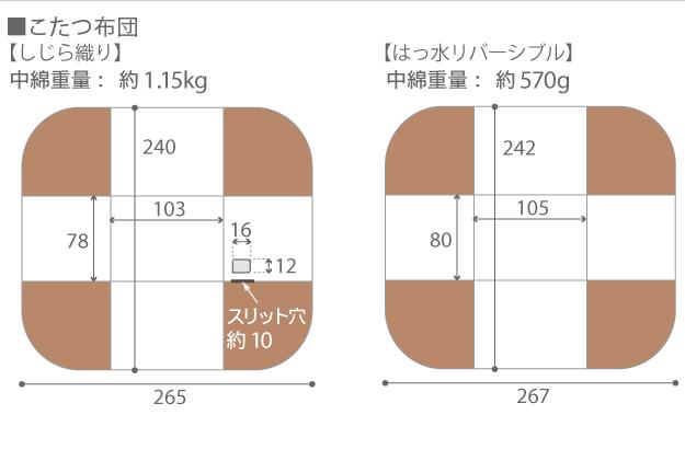 パワフルヒーター 高さ調節機能付きダイニングこたつ アコード 105x80cm4点セット(こたつ本体+専用省スペース布団+肘付き回転椅子2脚) i-2700105