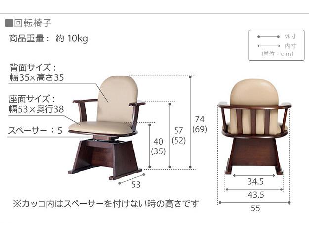 こたつ ダイニングテーブル 6段階に高さ調節できるダイニングこたつ 〔スクット〕 80x80cm 4点セット(こたつ+掛布団+肘付き回転椅子2脚) 正方形 i-3300261