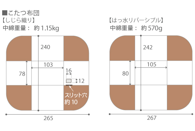 こたつ ダイニングテーブル 6段階に高さ調節できるダイニングこたつ 〔スクット〕 105x80cm 4点セット(こたつ+掛布団+肘付き回転椅子2脚) 長方形 i-3300262