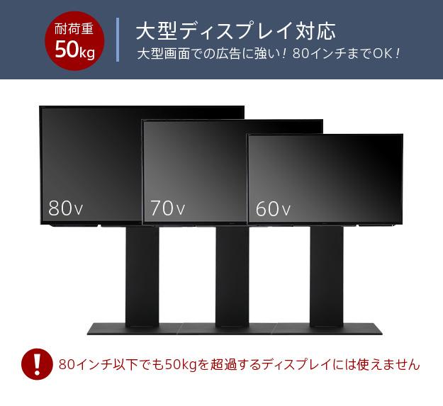 WALL PRO BASE ウォールプロ ベース 自立型TVスタンド 据置式 i-3600185