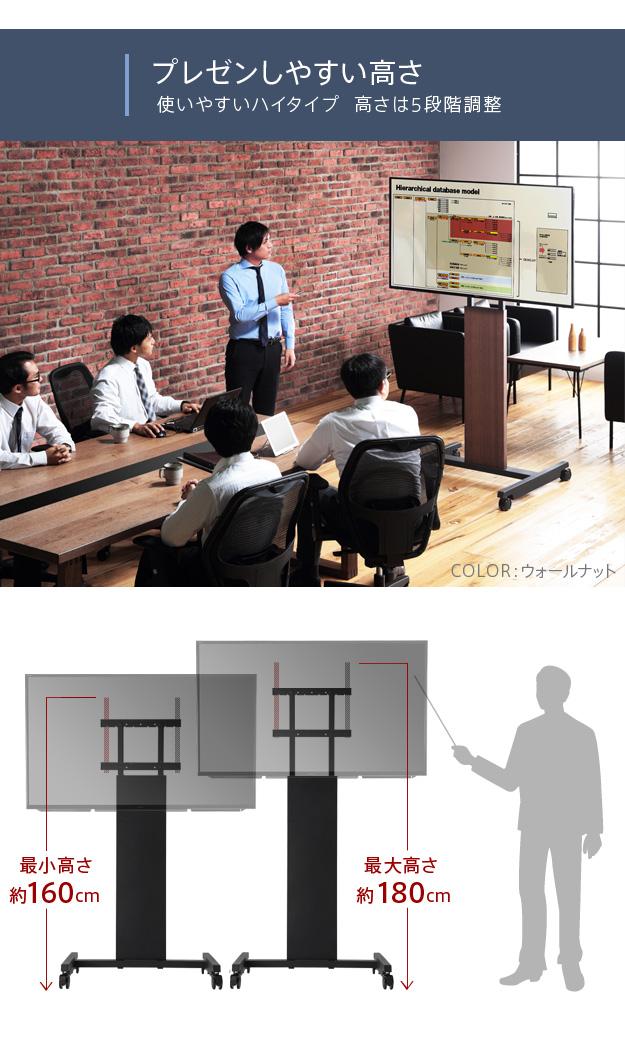 WALL PRO ACTIVE ウォールプロ アクティブ 自立型TVスタンド 移動式 i-3600188
