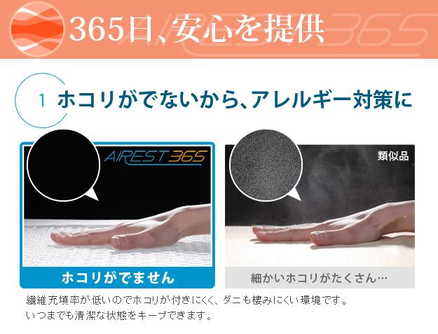 マットレス クール 高反発 エアー マットレス 2枚セット エアレスト365ライト シングル 95×200cm i-4900001