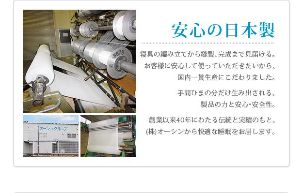 マットレス クール 高反発 エアー マットレス 4枚セット エアレスト365ライト シングル 95×200cm i-4900003