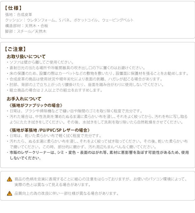 ソファ セット ラグジュアリー ハイバックソファ エレナ 3人掛け+オットマン 合皮 組立設置サービス付 i-5800001