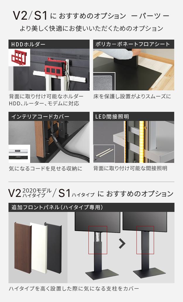テレビ台 WALL壁寄せTVスタンドV2ハイタイプ 32~60v対応 壁寄せ m0500069