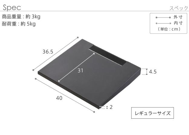 WALL ウォール 壁よせTVスタンド V2・V3専用棚板 M0500072