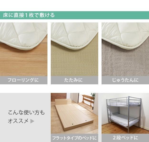 敷き布団 ダブル 吸湿する1枚で寝られるオールインワン敷布団 カラリフトン ダブル 除湿 u0100174