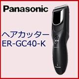 ER-GC40-K