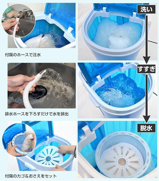 靴用洗濯機