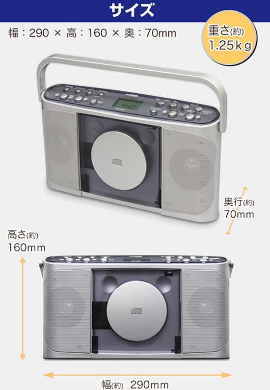 ダンスレッスン用CDラジオ