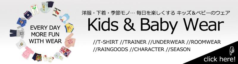 キャラTシャツ&トレーナー