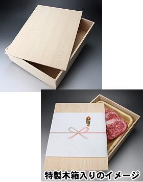 特製木箱&木箱にセットしたイメージ