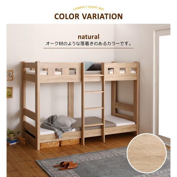 ベッド 2段ベッド モダンデザイン天然木2段ベッド 薄型軽量ボンネルコイルマットレス付|mecha-kucha1|02