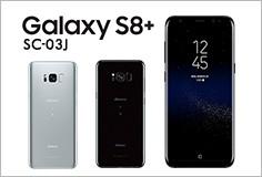 galaxy8 plus