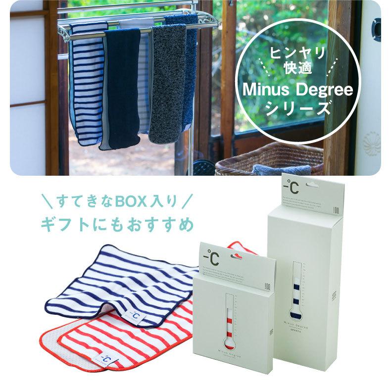 クールタオル 冷却タオル アイスタオル 冷感タオル 日本製 今治タオル ひんやり 接触冷感 スポーツタオル