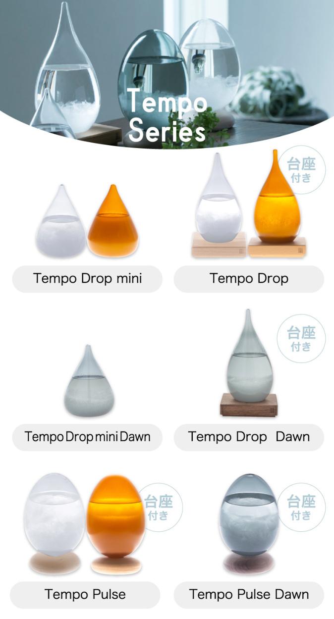 Tempo Drop テンポドロップ ミニ ストームグラス ガラス オブジェ インテリア雑貨 おしゃれ 天候予測器 天気予報 結晶 しずく型 置物 飾り 気象計 気象予報器 晴雨予報グラス 季節 硝子 リビング
