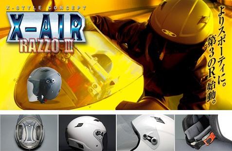 X-AIR RAZZO3