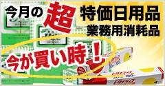 大塚製薬・大塚食品 ジュース、菓子