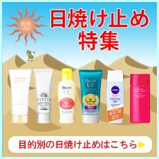 日焼け止め,uv,スプレー,ジェル,乳液,メンズ,低刺激,紫外線吸収剤不使用