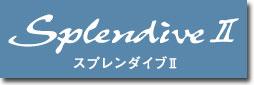Splendive-II