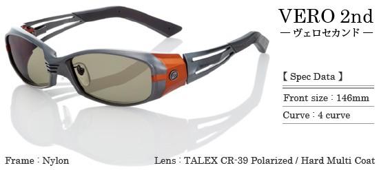 ZEAL OPTICS ジールオプティクス VERO 2nd ヴェロセカンド TALEX タレックス 偏光サングラス